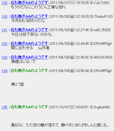 20111003120301