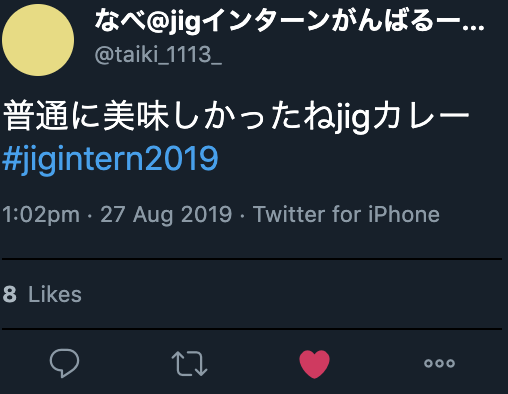f:id:jigintern2019:20190828001949p:plain