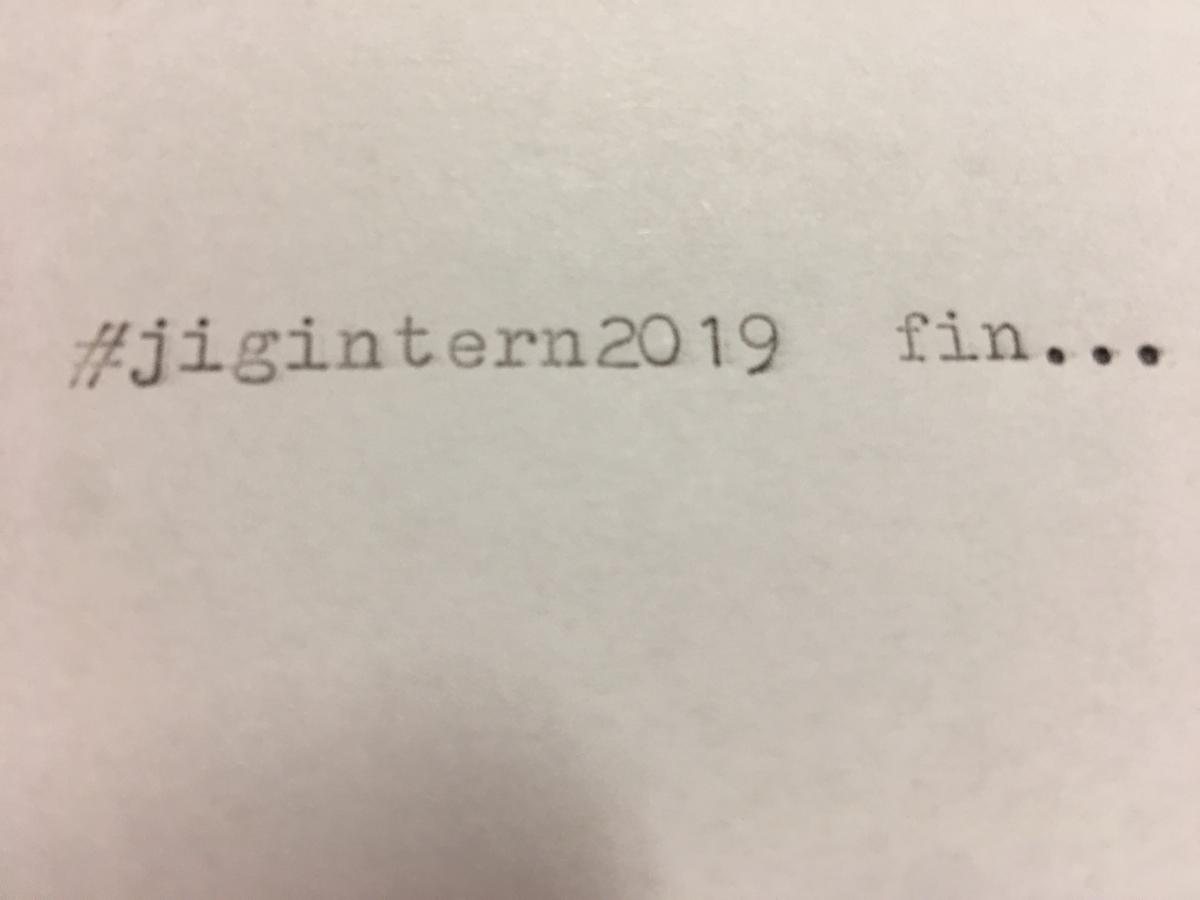 f:id:jigintern2019:20190908002541j:plain