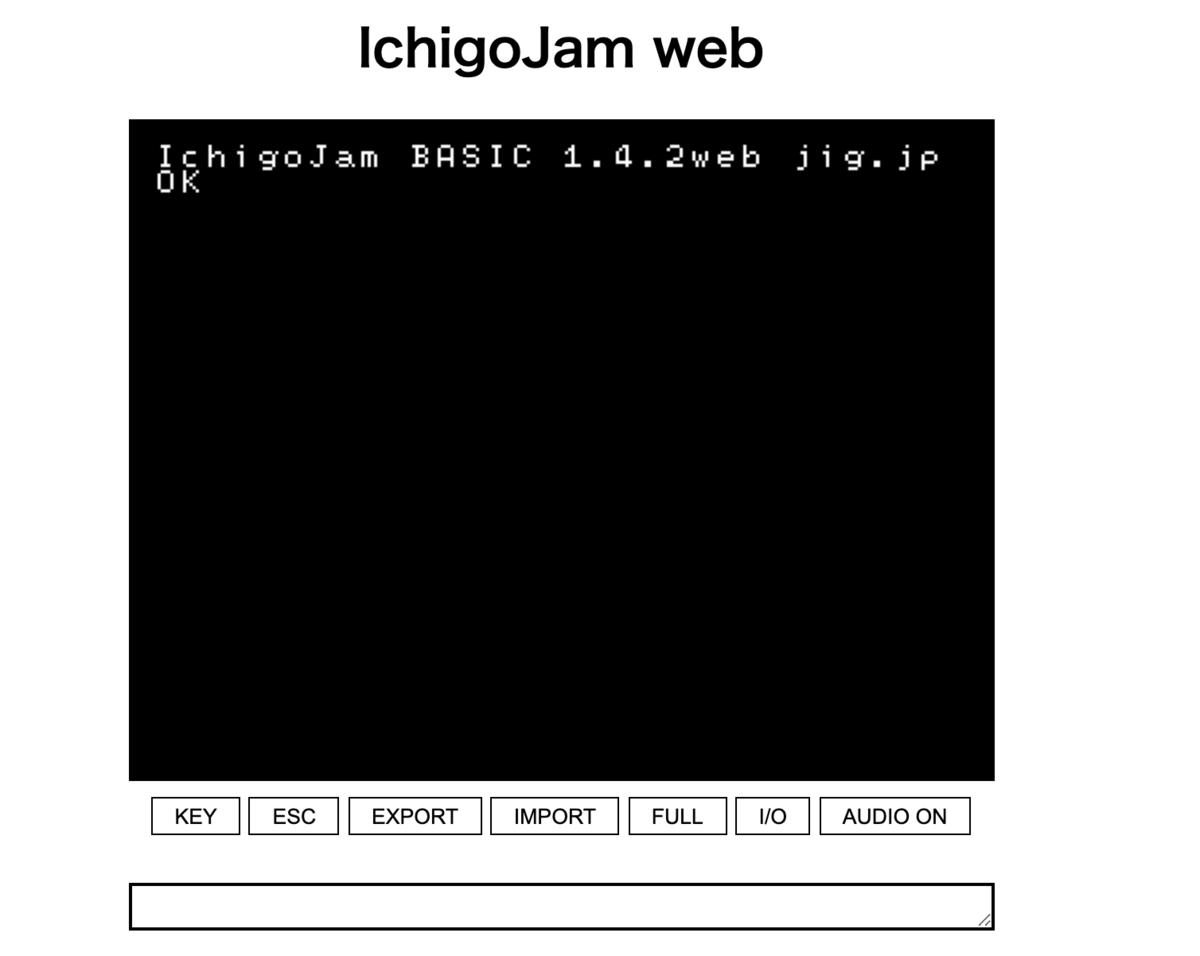 f:id:jigintern2020:20200824214207p:plain