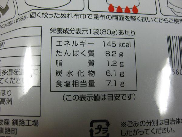 f:id:jigkichi:20191219123209j:plain