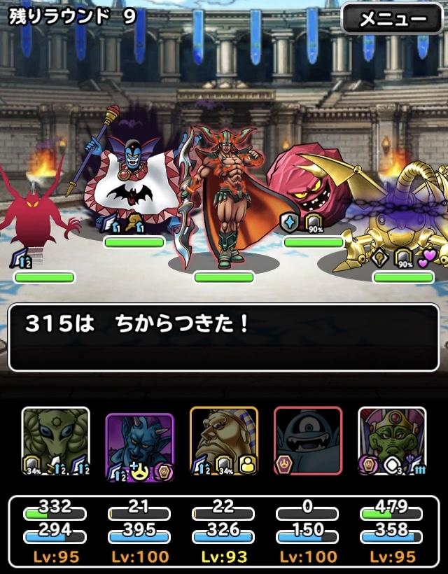 f:id:jigokunoakane:20201023054652j:plain