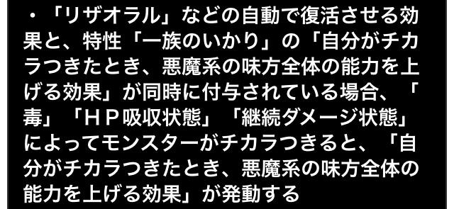 f:id:jigokunoakane:20201023150141j:plain