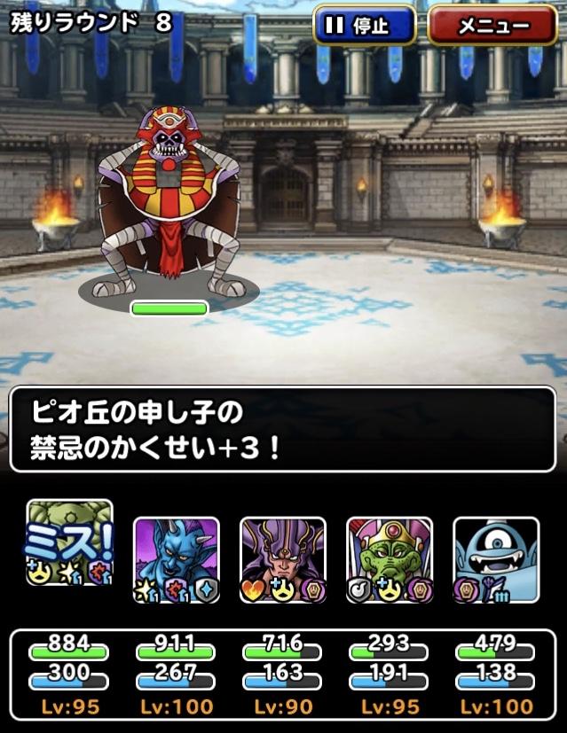 f:id:jigokunoakane:20201023150203j:plain
