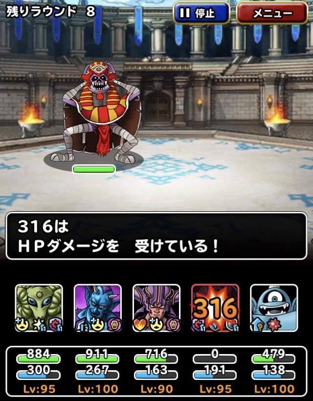 f:id:jigokunoakane:20201023150233j:plain