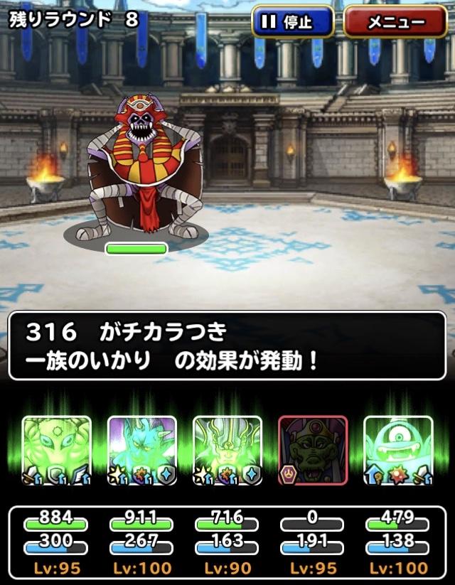 f:id:jigokunoakane:20201023150322j:plain