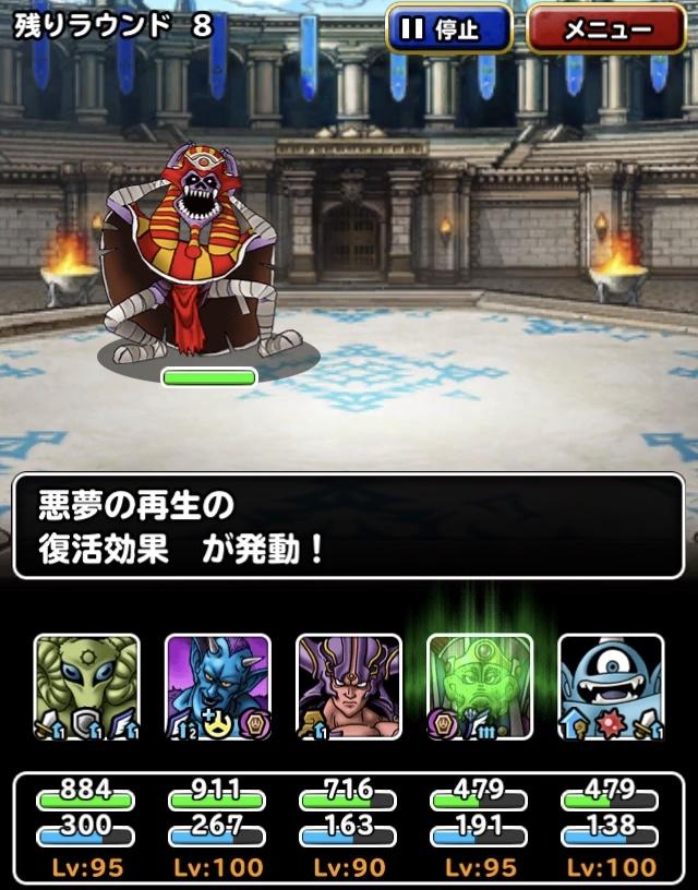 f:id:jigokunoakane:20201023150438j:plain