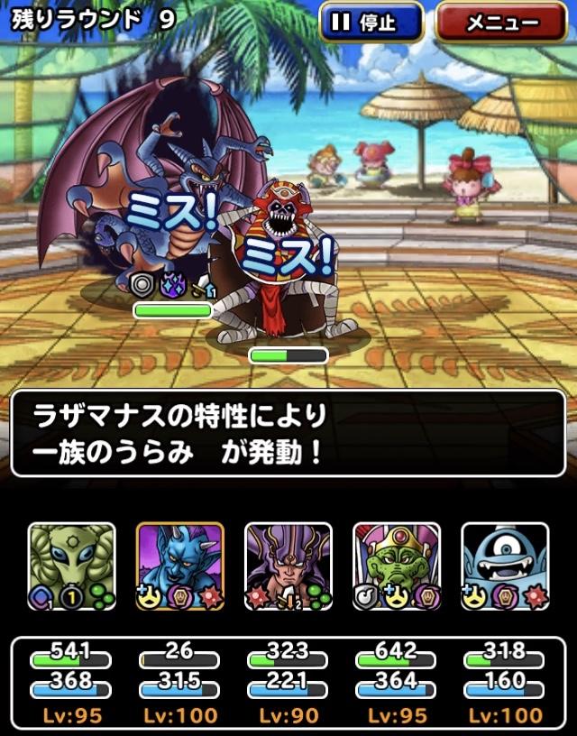 f:id:jigokunoakane:20201024062348j:plain