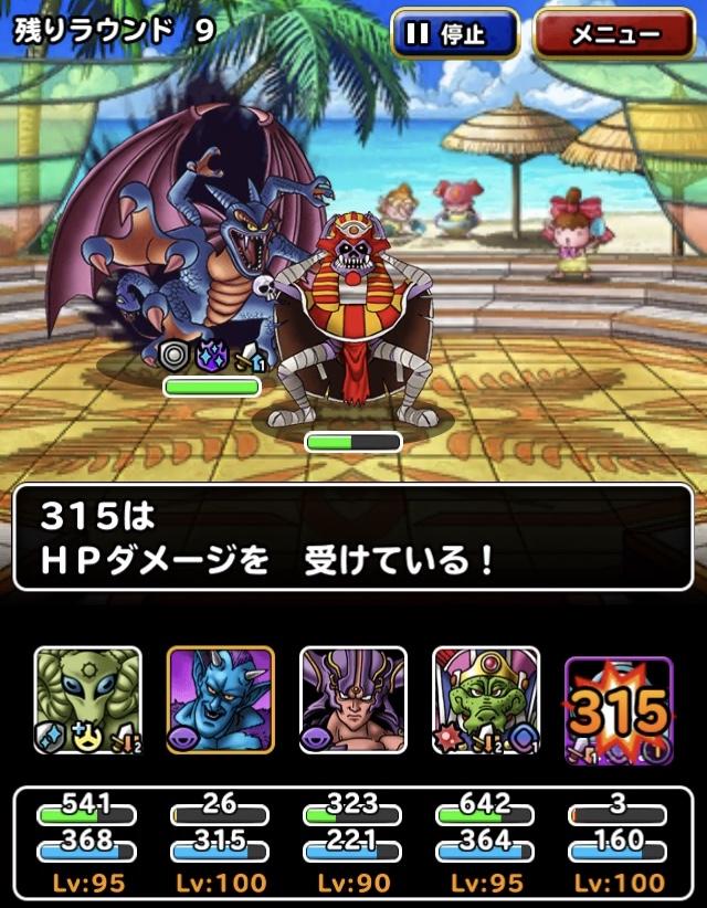 f:id:jigokunoakane:20201024062552j:plain