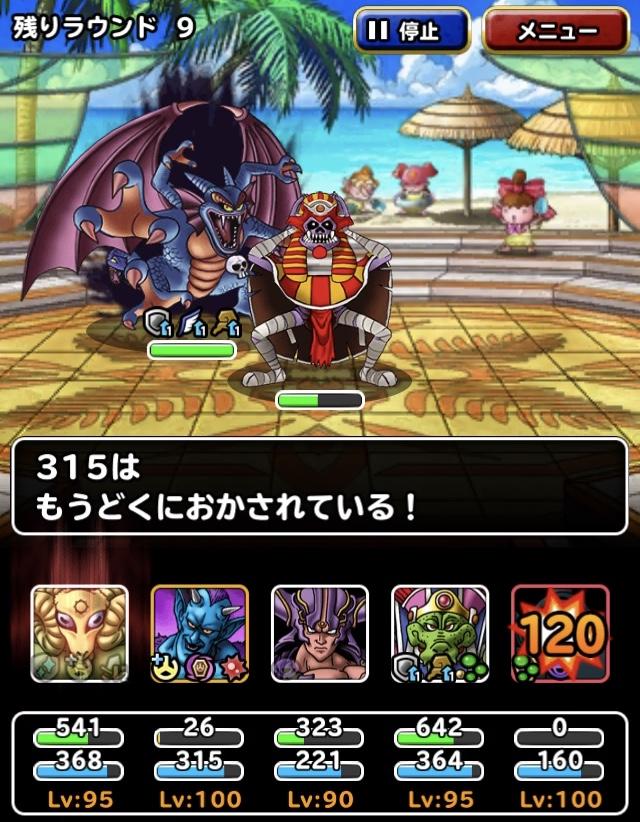 f:id:jigokunoakane:20201024062832j:plain