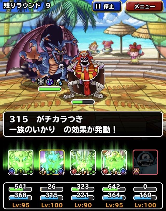 f:id:jigokunoakane:20201024062930j:plain