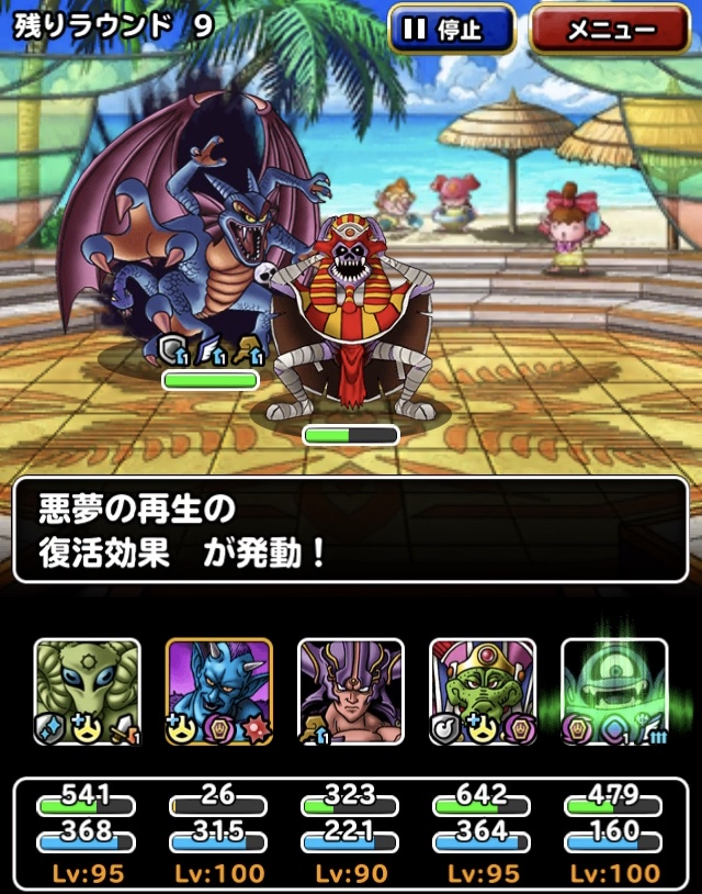 f:id:jigokunoakane:20201024063037j:plain
