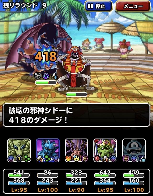 f:id:jigokunoakane:20201024063144j:plain