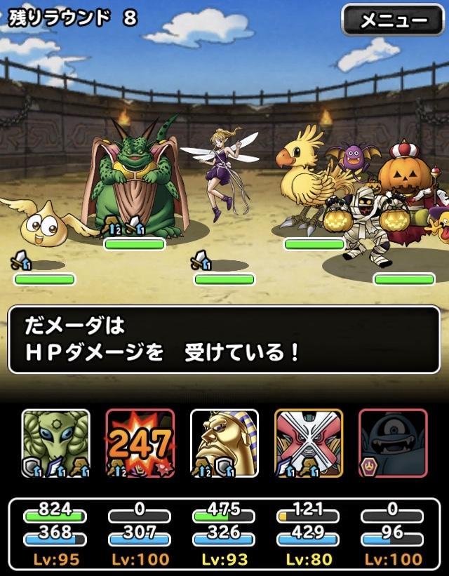f:id:jigokunoakane:20201024161723j:plain