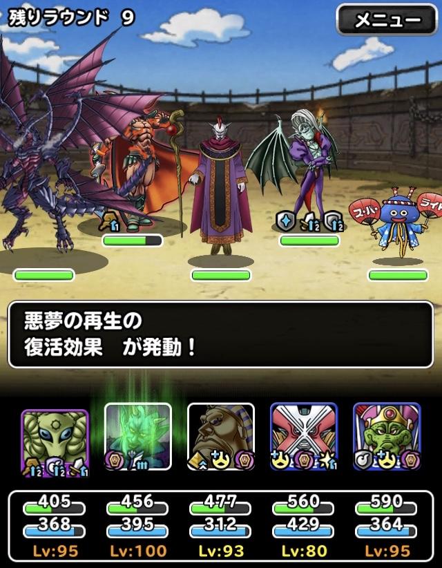f:id:jigokunoakane:20201024183710j:plain