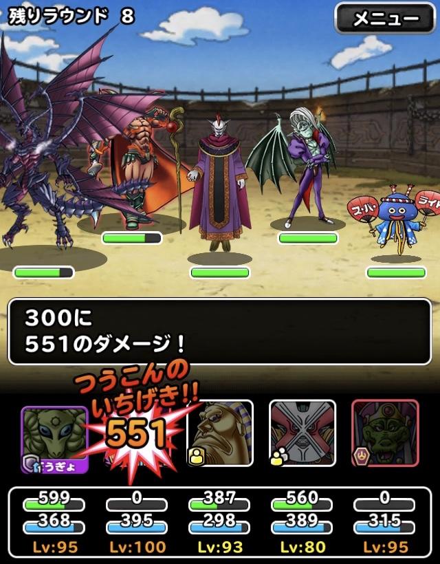f:id:jigokunoakane:20201024183726j:plain