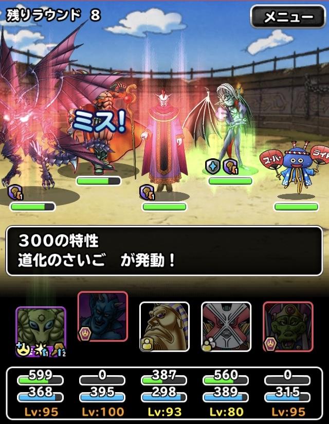 f:id:jigokunoakane:20201024183803j:plain