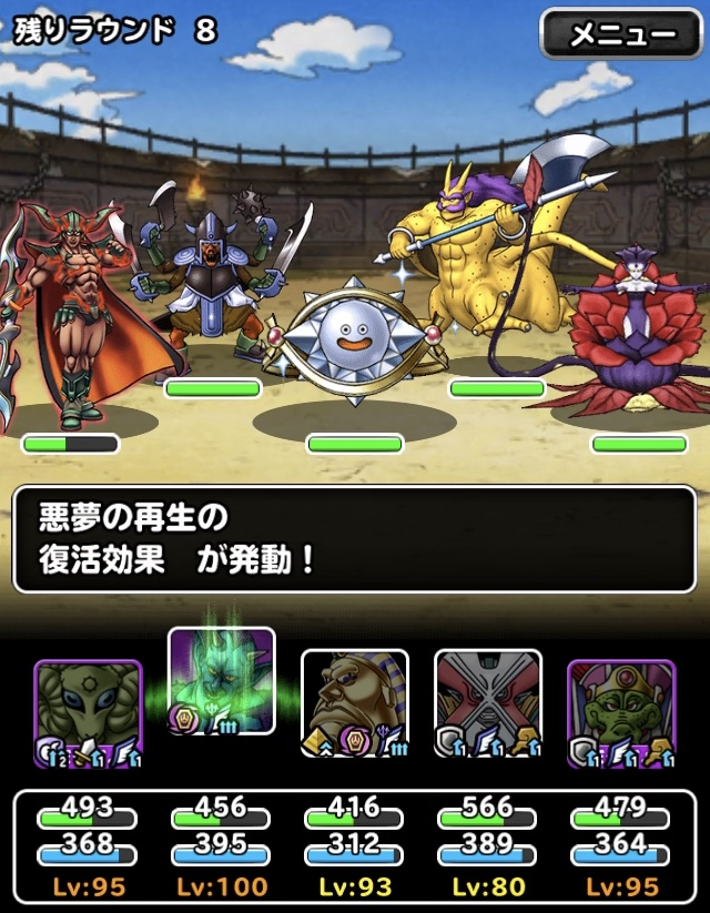 f:id:jigokunoakane:20201024183834j:plain