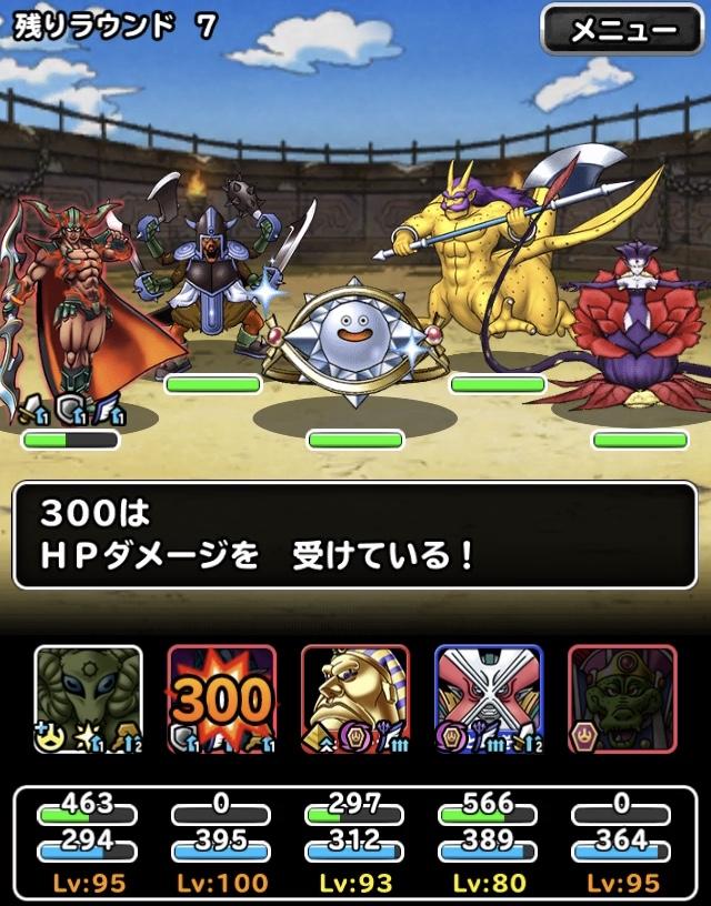 f:id:jigokunoakane:20201024183931j:plain