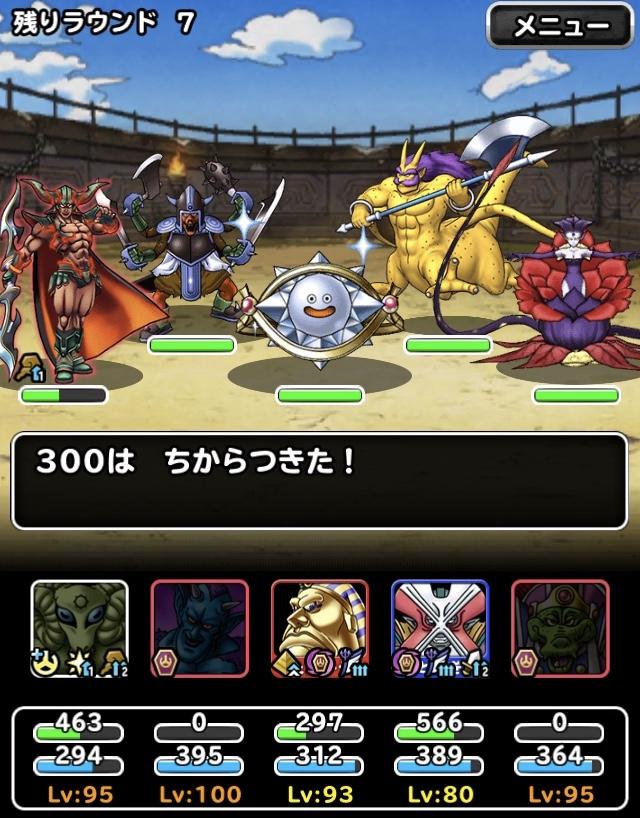 f:id:jigokunoakane:20201024183944j:plain