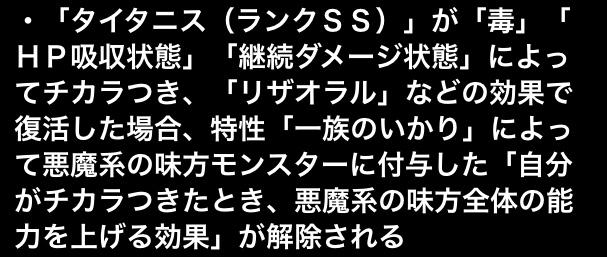 f:id:jigokunoakane:20210328153101j:plain