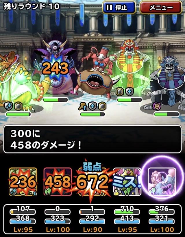 f:id:jigokunoakane:20210328153443j:plain