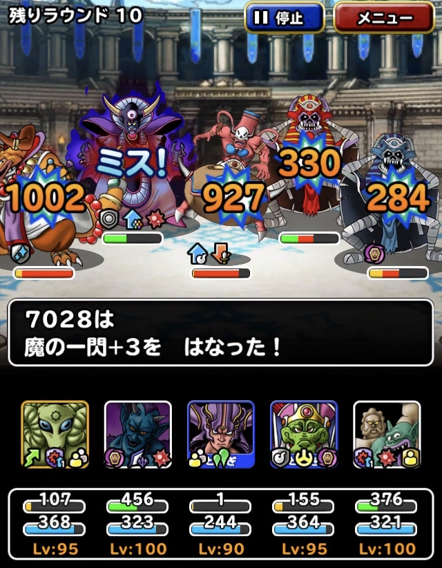 f:id:jigokunoakane:20210328153526j:plain