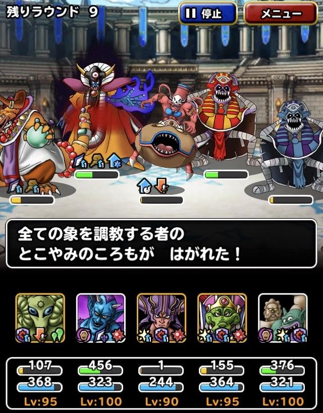 f:id:jigokunoakane:20210328153905j:plain