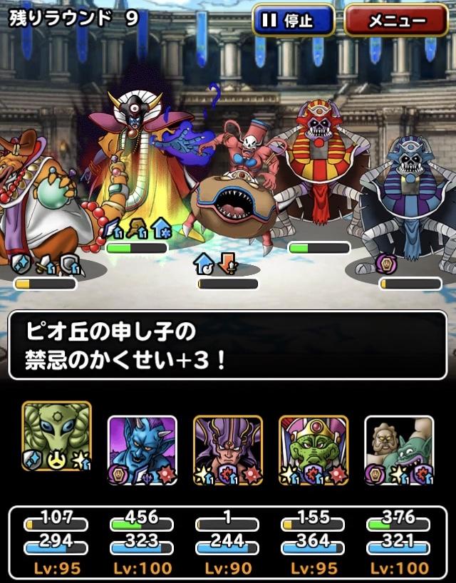 f:id:jigokunoakane:20210328174422j:plain
