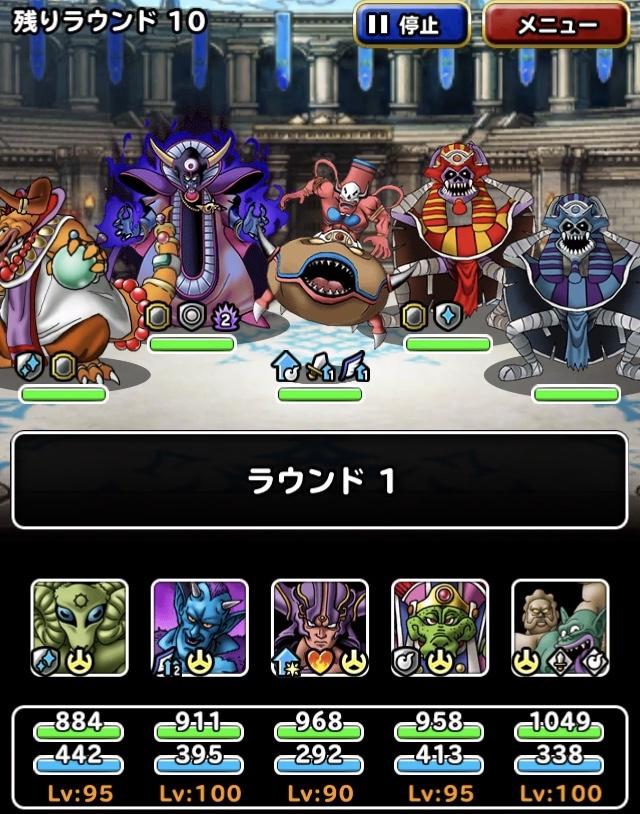 f:id:jigokunoakane:20210328174837j:plain