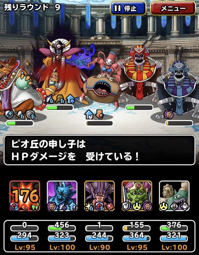 f:id:jigokunoakane:20210328174916j:plain
