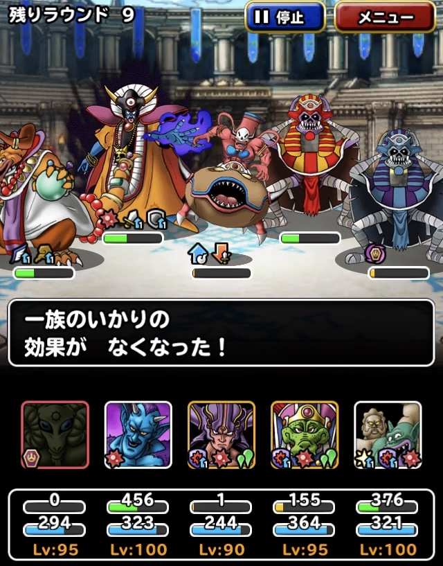 f:id:jigokunoakane:20210328174938j:plain