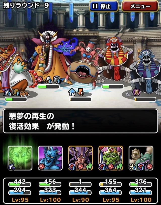 f:id:jigokunoakane:20210328175105j:plain
