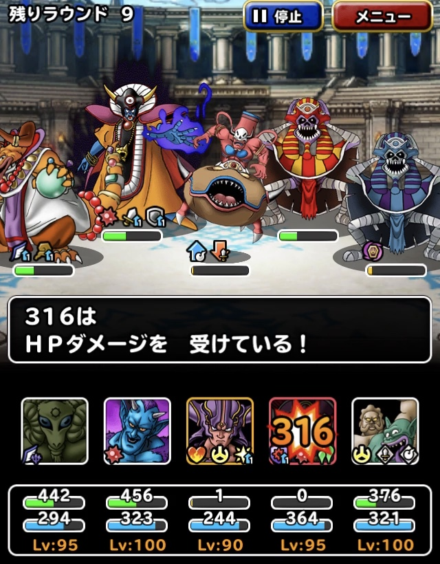 f:id:jigokunoakane:20210328175154j:plain