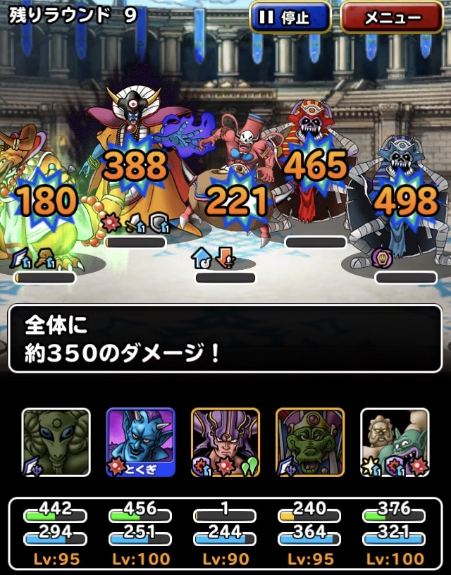 f:id:jigokunoakane:20210328175244j:plain