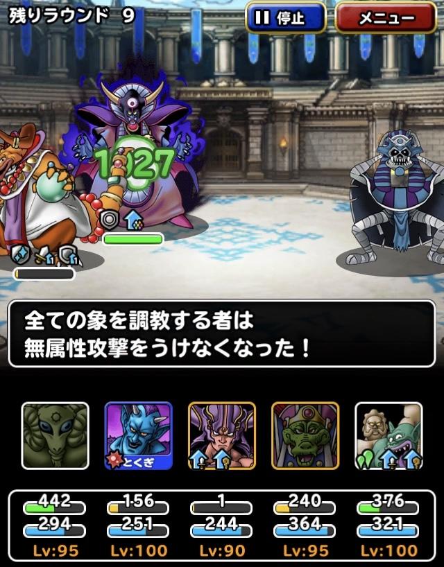 f:id:jigokunoakane:20210328175407j:plain