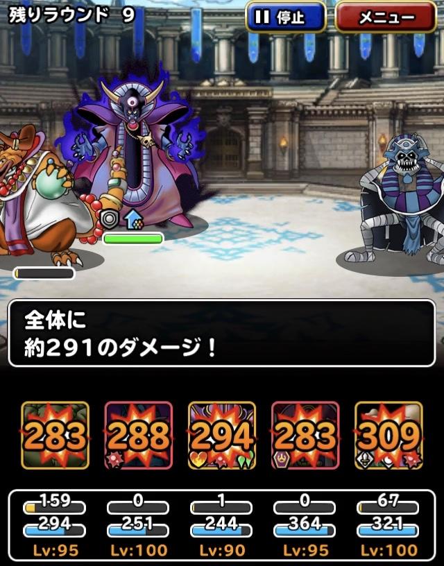 f:id:jigokunoakane:20210328175613j:plain