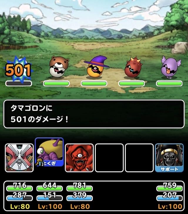 f:id:jigokunoakane:20210507174925j:plain