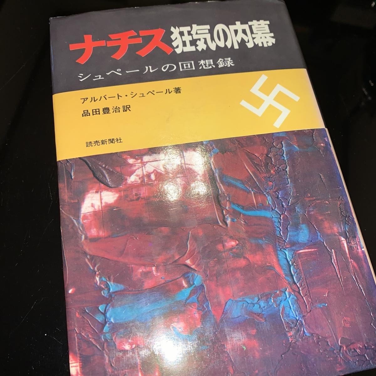 f:id:jigokunotenshi:20191210095757j:plain