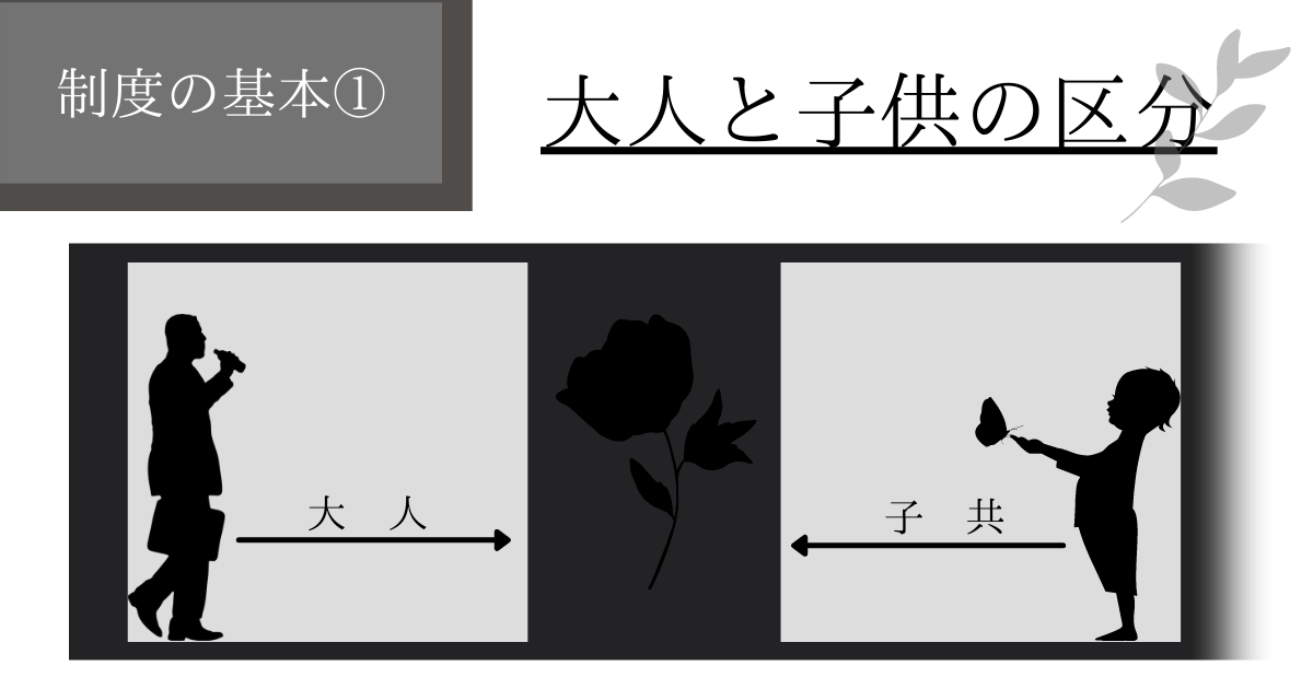 f:id:jigsawpuzzle:20210511201551p:plain