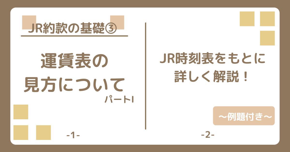 f:id:jigsawpuzzle:20210613211251p:plain