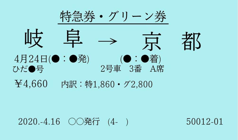 f:id:jigsawpuzzle:20211020224351j:plain