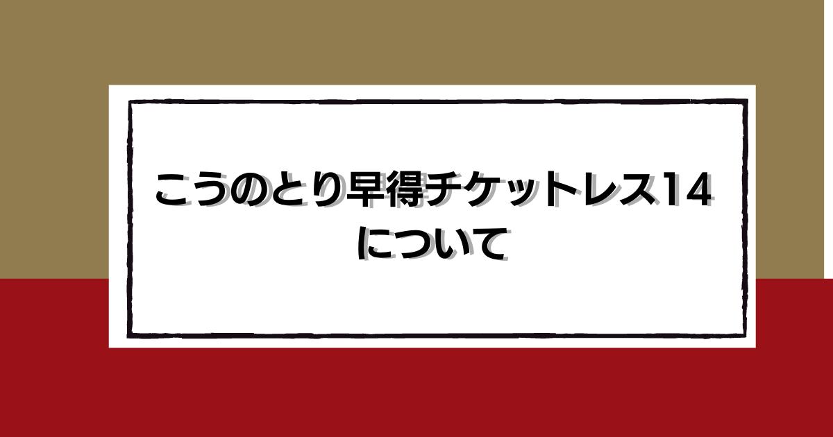 f:id:jigsawpuzzle:20211021210953p:plain