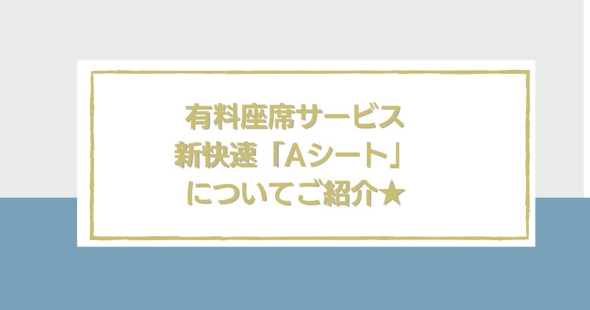 f:id:jigsawpuzzle:20211022174703p:plain