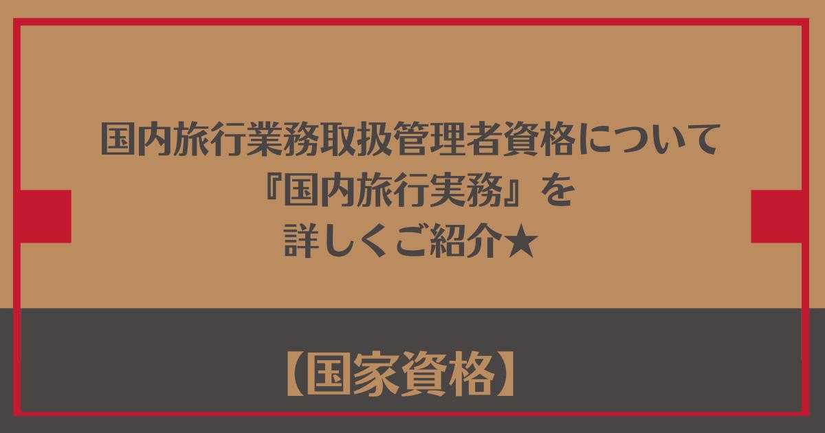 f:id:jigsawpuzzle:20211024231906p:plain