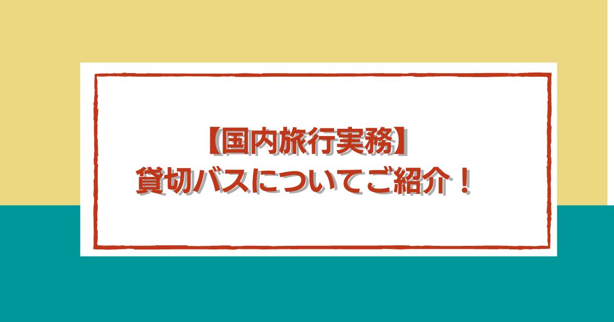 f:id:jigsawpuzzle:20211026225522p:plain