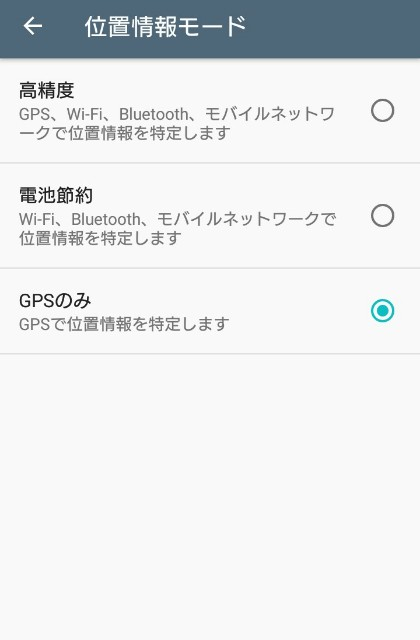 f:id:jii-blog:20170816114942j:image