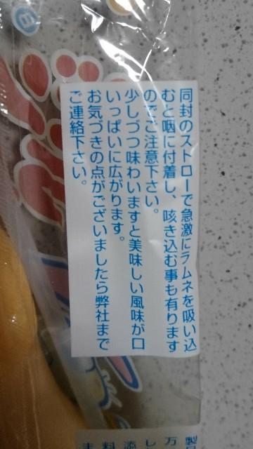 f:id:jii-blog:20170817040324j:image
