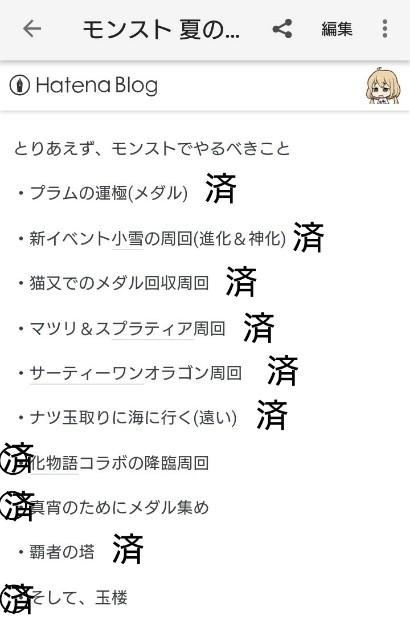f:id:jii-blog:20170830013630j:image