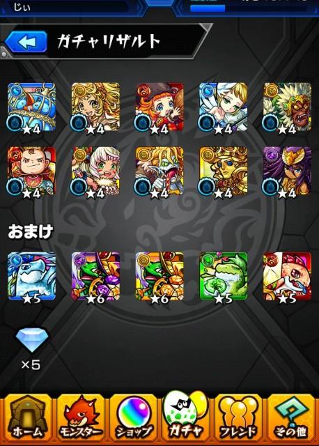 f:id:jii-blog:20170904110759j:image